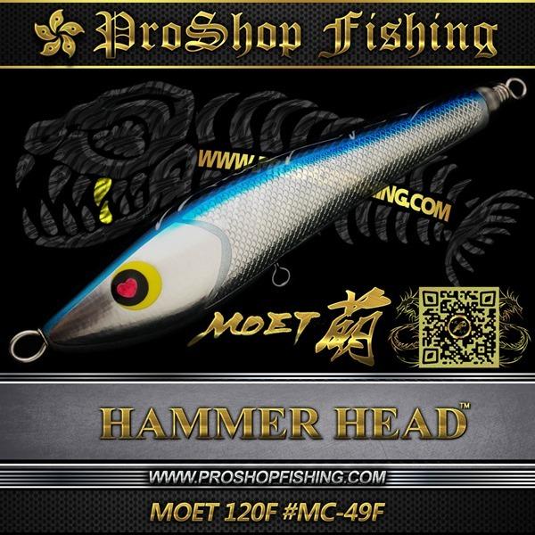 hammerhead MOET 120F #MC-49F.3