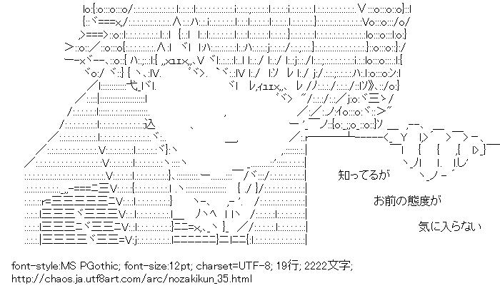 月刊少女野崎くん,佐倉千代,メッセージボード