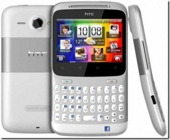 HTC Salsa Advantages And Disadvantages