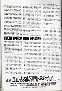 1997CB