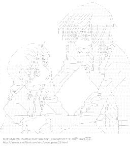 [AA]ロロ・ランペルージ & ルルーシュ・ランペルージ (コードギアス)