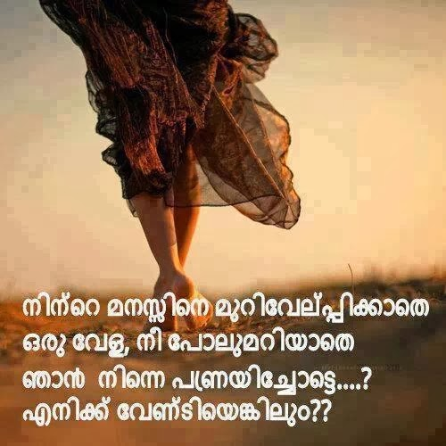 Love Failure Images For Facebook In Malayalam love , campus fun ...
