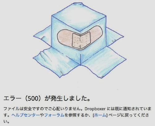 dropbox-down-02.jpg