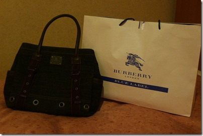 Burberry Blue Label Denim Handbag