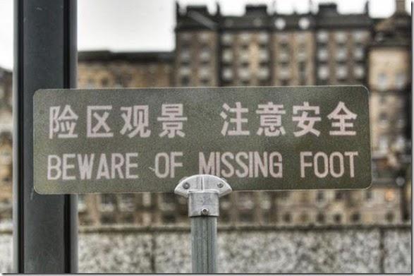 lost-translation-fail-023