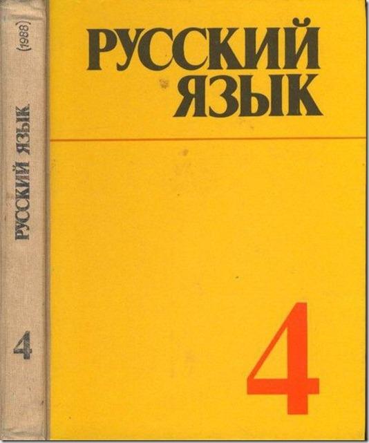 ucheba042