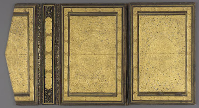 Cover of a Koran | Origin:  Iran | Period: 16th century | Details:  Not Available | Type: Dark brown leather on pasteboard, gold tooling | Size: H: 37.5  W: 24.6  cm | Museum Code: F1934.17 | Photograph and description taken from Freer and the Sackler (Smithsonian) Museums.