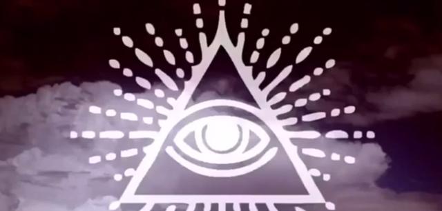BBC Illuminati