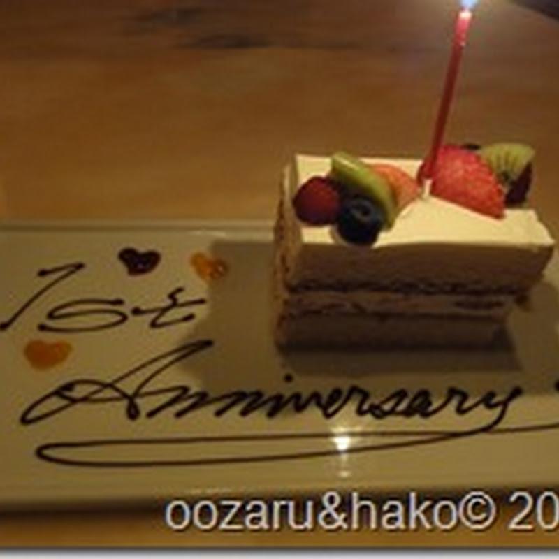 festejando 記念日式