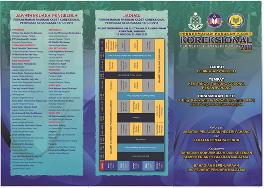 brochure depan