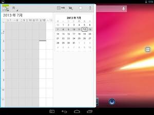 supporto multi-finestra in Android