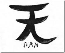 Tian, ideograma