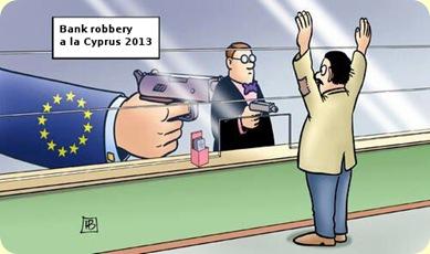 Bank robbery a la Cyprus 2013