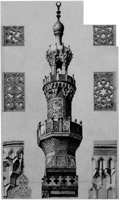 Mosque of Qaitbay, ensemble & details of the minaret, 15th century. The elegantly carved minaret of Qaitbay's complex displays an aesthetic more concerned with cylindrical movements than most Mamluke minarets, which relied more heavily on cubical base forms. Columns, used to further elevate the structure, add lightness to its form.