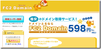 2012-07-05_00h51_54
