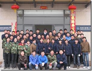新年集合写真2012