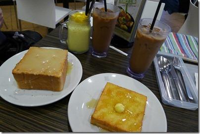 tea time @ Kim Gary