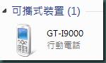 I9000