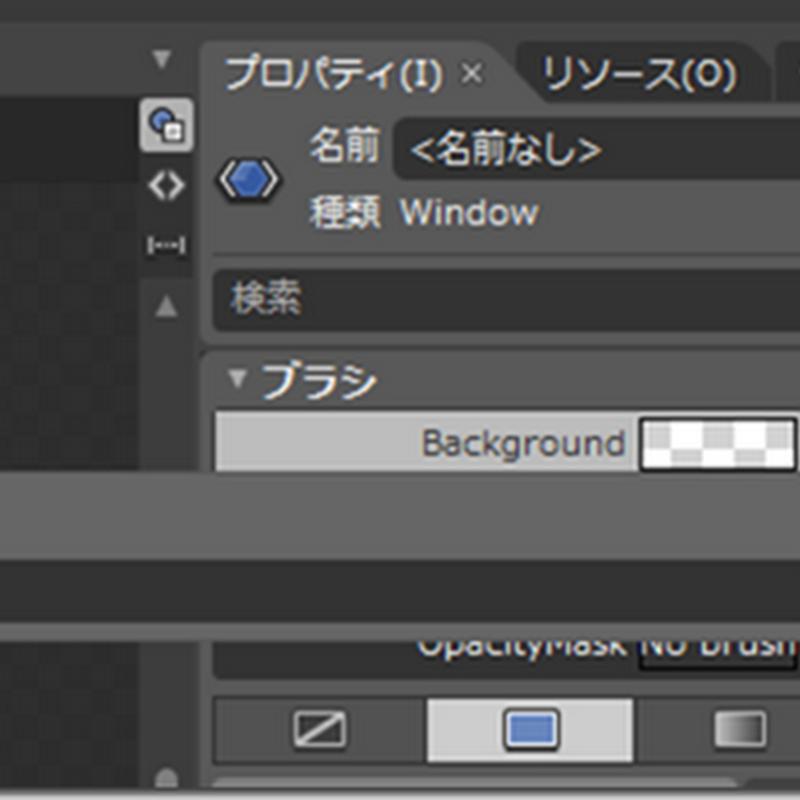 WPF - ドロップシャドウウィンドウの作成