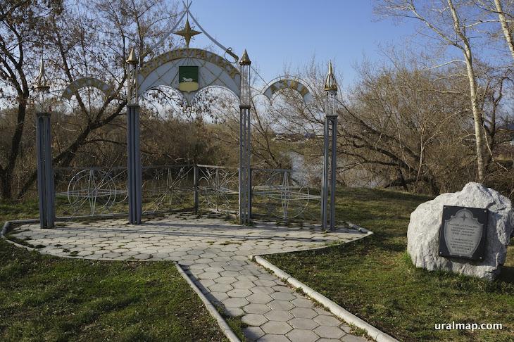 UralEuropa127.jpg