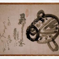 Hakuin, 'Koduchi' (mallet) kakemono.jpg
