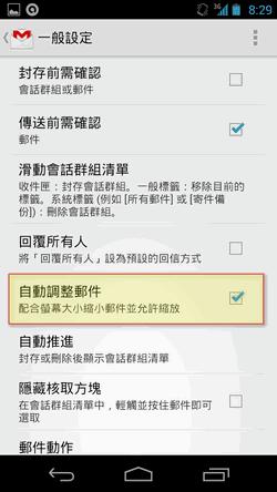 gmail app-03