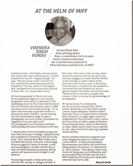 Kundu interview