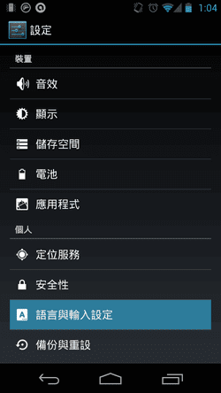 android offline-01
