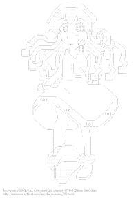 [AA]lit. Squid Girl walk (Ika Musume)