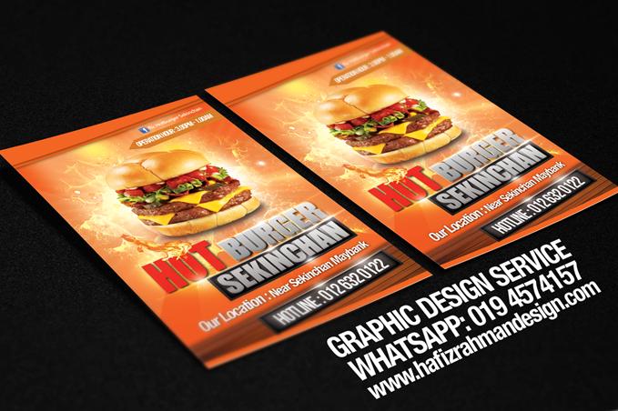 hotburger-mockup
