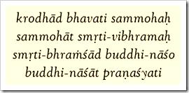 [Bhagavad-gita, 2.63]