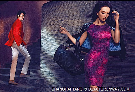SHANGHAI TANG SPRING SUMMER 2012 - THE RITE OF THE PHOENIX WOMENS & MENS COLLECTION WITH LIN CHILING & HU BING Dress jacket Bag