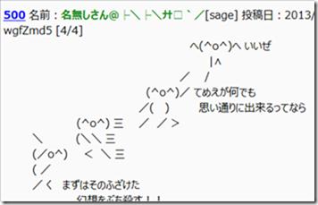 2013-03-08_05h40_31