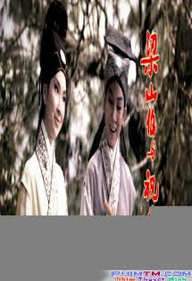 Lương Sơn Bá Chúc Anh Đài - The Love Eterne