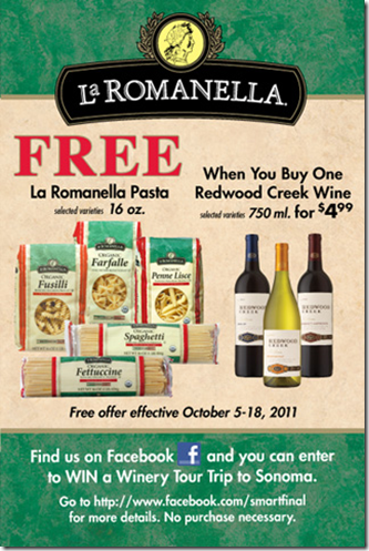 La_Romanella_Promo