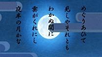 [HorribleSubs] Utakoi - 11 [720p].mkv_snapshot_18.50_[2012.09.11_13.09.47]