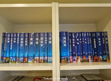 流浪ING旅遊書店 (23)
