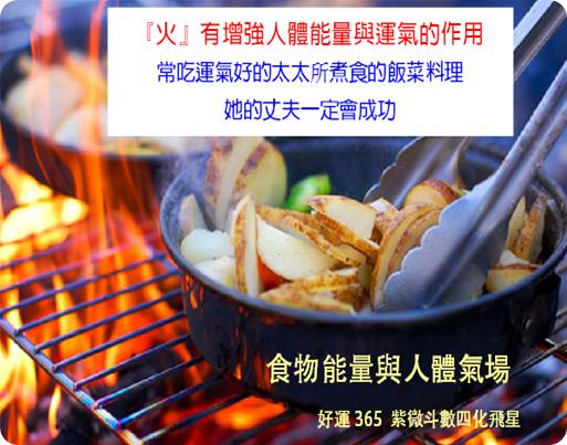 搜狗截图_2013-03-12_21-29-32