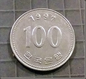 Yen-2