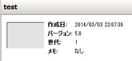 2014-03-03_220754