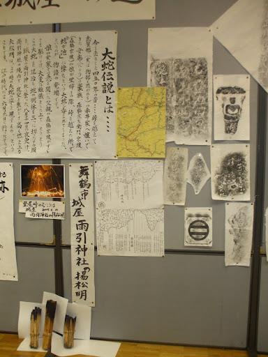 パネル・写真展会場で 2010-09-27 14-39-25.jpg