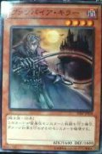 VampireKiller-SHSP-JP-OP