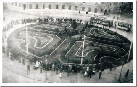 Plaza Porta de la Mar. Ca. 1944