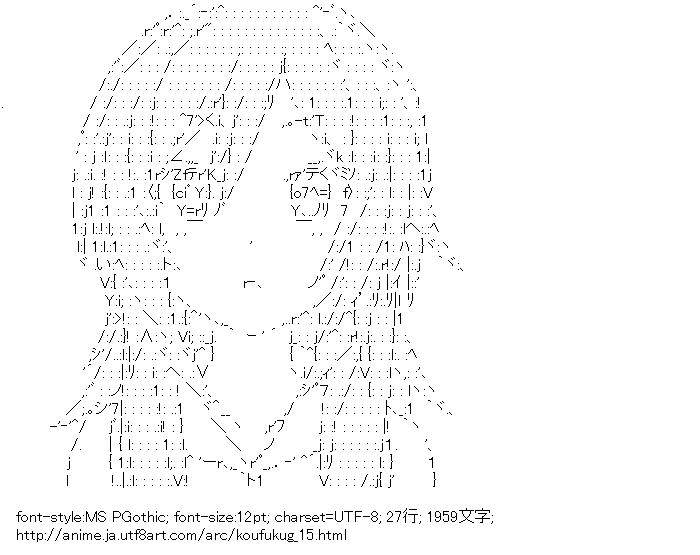 幸腹グラフィティ,椎名