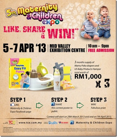 Maternity and Children Expo