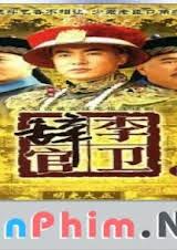 Lý Vệ Từ Quan (2005)