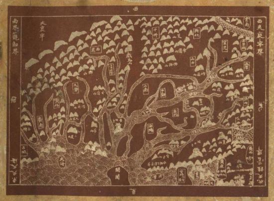 Tìm hình hài đất mẹ qua những bức dư đồ cổ