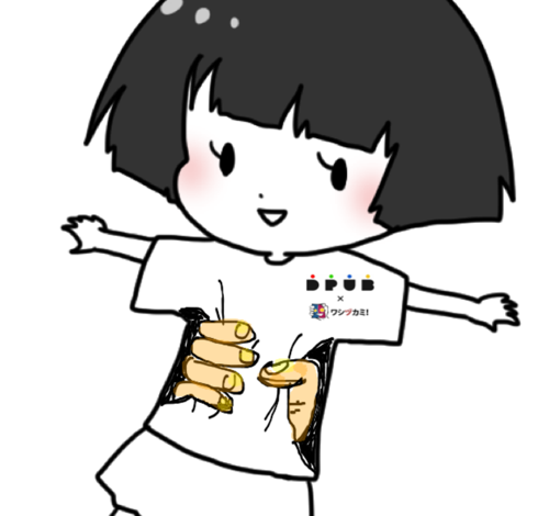 Hirocueki