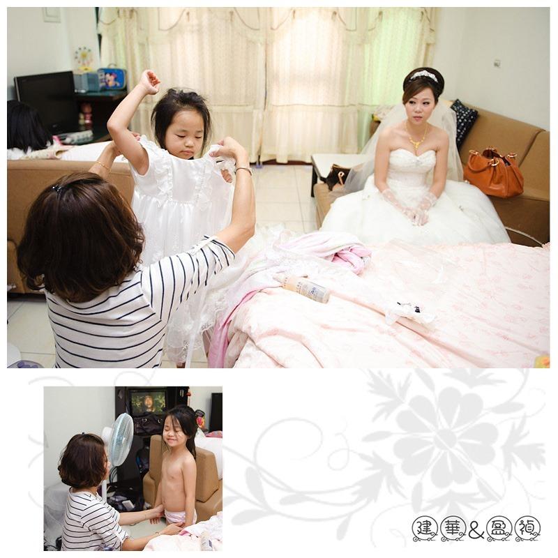 盈禎_迎娶8