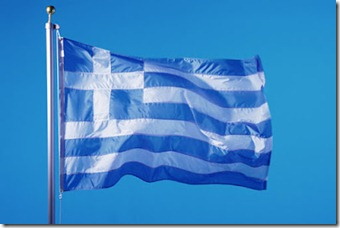 Flag_of_Greece_4d7a
